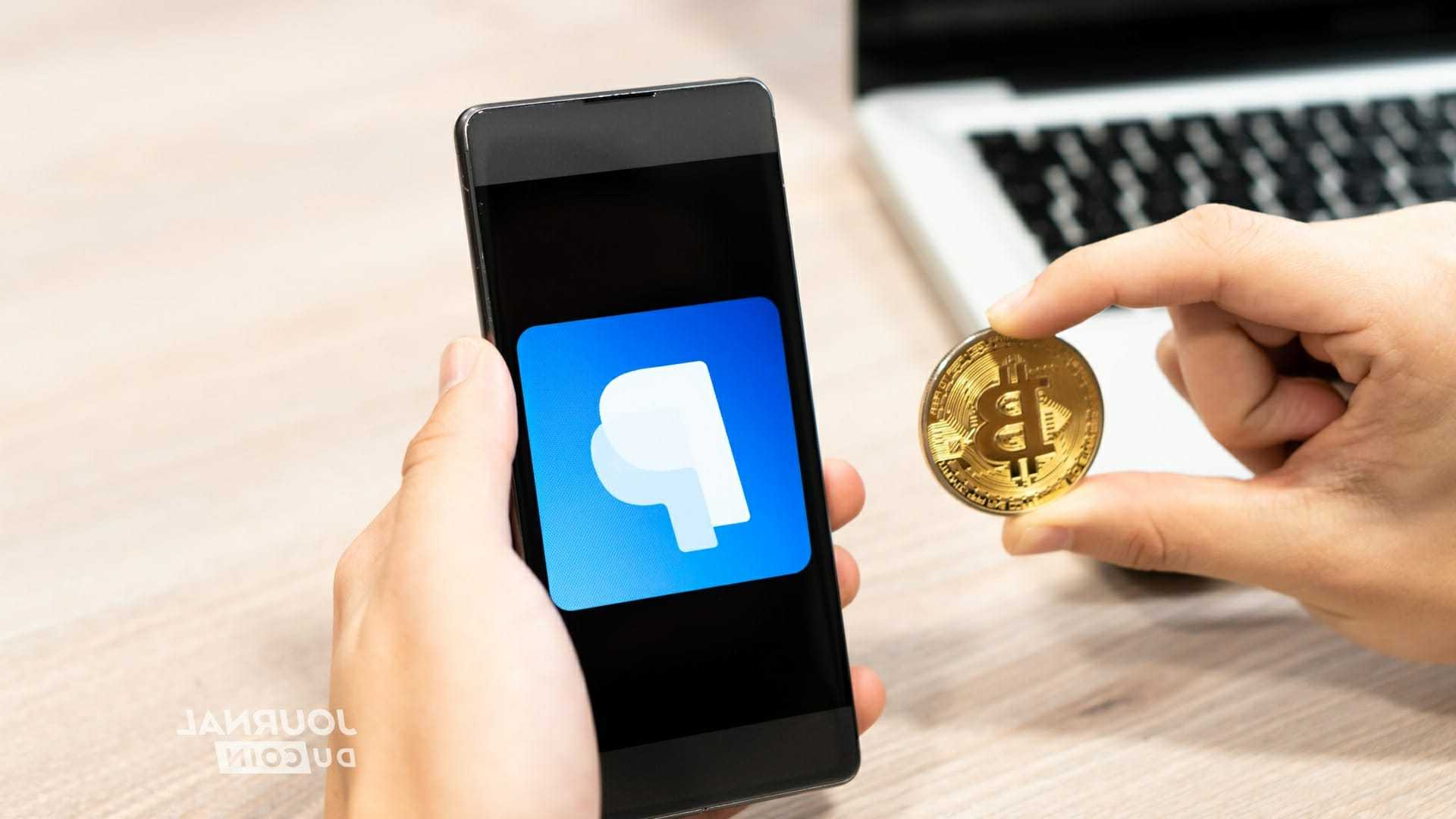 The booking now accepts payments in cryptocurrency