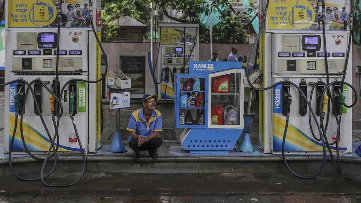 What Brokers Are Saying About Bharat Petroleum