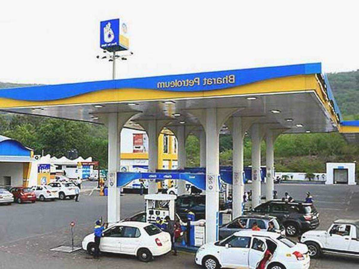Will Reliance buy BPCL?
